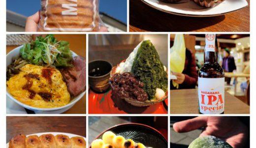【保存版】長浜の食べ歩きグルメを厳選!滋賀県民がマジで選んだ美味しいラーメン&地ビール、甘いもの9選(マップ付き)