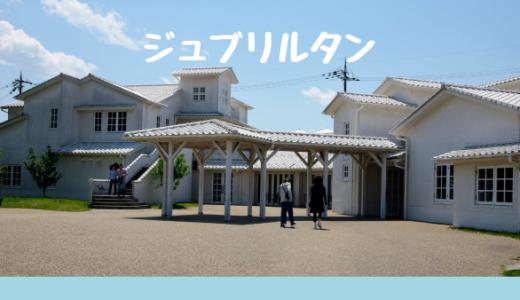 クラブハリエ彦根ジュブリルタン パンがおいしい琵琶湖テラスカフェ