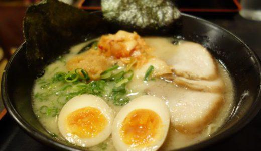 【滋賀ラーメン】近江八幡だるま八で麺は海苔とチャーシューに巻いて食べたい