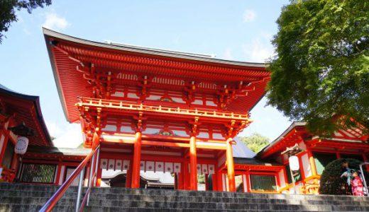 ちはやふる舞台の『近江神宮』は意外と良いところだった