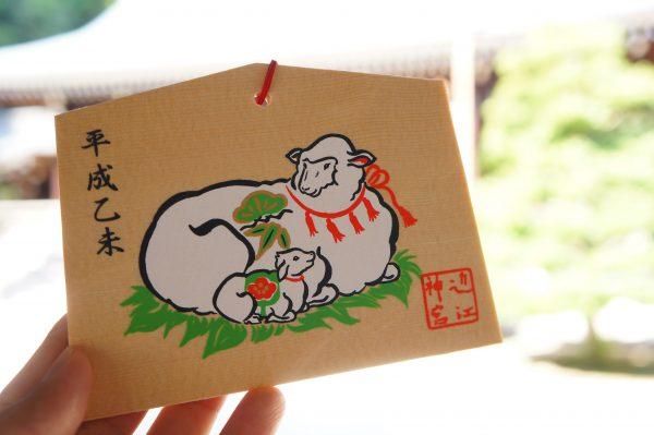 大津の観光スポット「近江神宮」