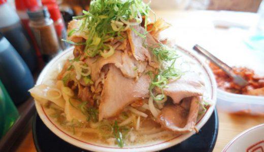 くらお野洲店【食レポ】近江豚が山盛りのラーメンを時々無性に食べたくなってしまう