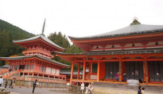 比叡山延暦寺|神聖な雰囲気漂う滋賀の世界遺産