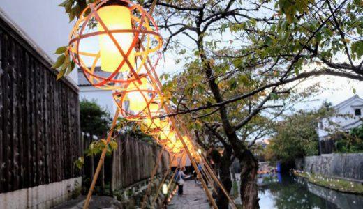 八幡堀まつりのライトアップ 幻想的な和の町屋街は落ち着いた秋の夜長にピッタリ!