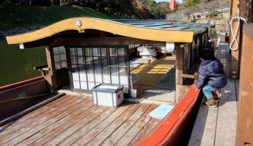 彦根城の屋形船 ゆったりと船から彦根の季節を楽しんできた!