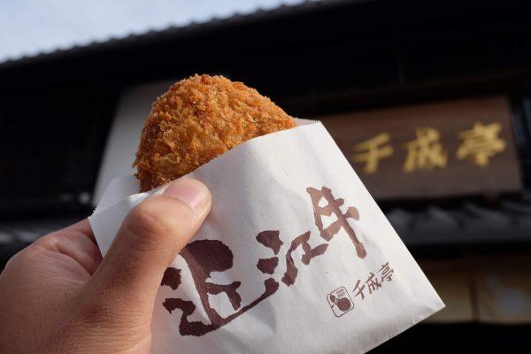 彦根の観光スポット「夢京橋キャッスルロード」