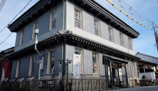 黒壁スクエア|古い街並みにギャラリー・カフェ・体験工房が集まる