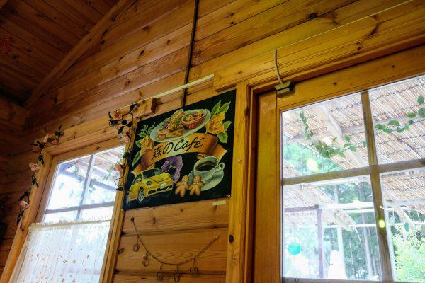 信楽のカフェ「森のカフェ」
