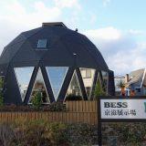 BESS京滋展示場。とっても気になるドーム型の建物が目を引きます。