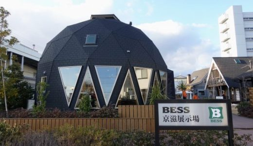 BESS京滋|アウトドア好きには堪らない住宅展示場