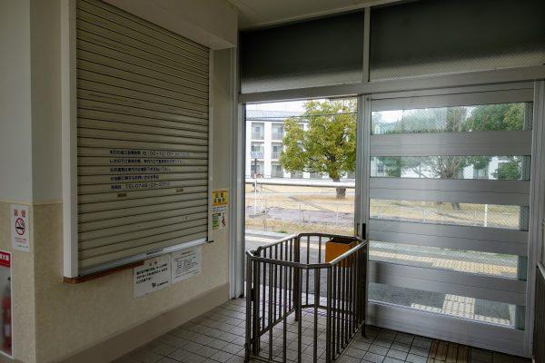 キリン滋賀工場の最寄り駅のスクリーン駅。無人駅でした。