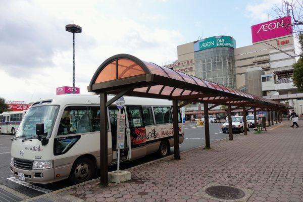 近江八幡駅から八風の湯へは無料シャトルバスが出ています。イオンがあるロータリーです。