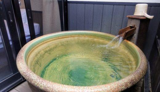滋賀温泉宿 永源寺温泉 八風の湯|料金・アクセス・貸切風呂と食事の感想