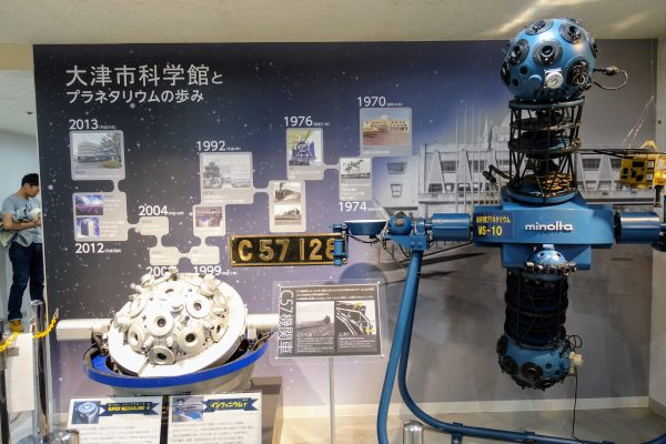 大津市科学館では別料金(400円)でプラネタリウムが見られます。