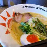 スープはトロっとした感じで味は少し薄目で、鶏の濃厚さが強いって感じです。