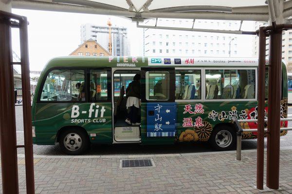 今回は実際に守山駅からシャトルバスを利用して水春へ向かいました!