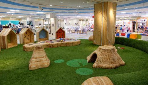 草津駅前の遊び場 木育ひろばで子供が大喜びでした|料金・アクセス・遊具情報